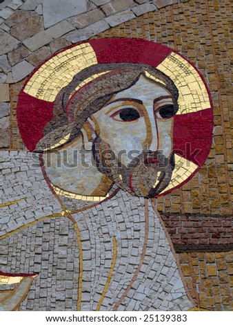 Catholic mosaic on the  Basilica of the Rosary in Lourdes - stock photo
