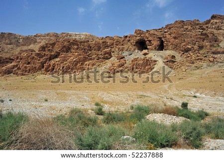 Cave 1 and 2 of the Dead Sea Scrolls at Qumran - stock photo