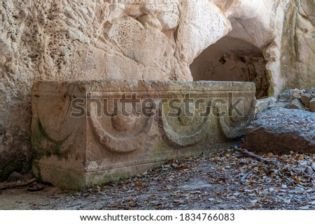 Cave of the lone sarcophagus at Bet She'arim in Kiryat Tivon, Israel Stock photo ©