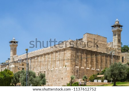 Cave of the Patriarchs, Cave of Machpelah, Sanctuary of Abraham, Ibrahimi Mosque, double tombs of Abraham and Sarah, Isaac and Rebecca, Jacob and Leah in Hebron, Israel