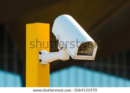 CCTV Camera at security point, the throughput mode