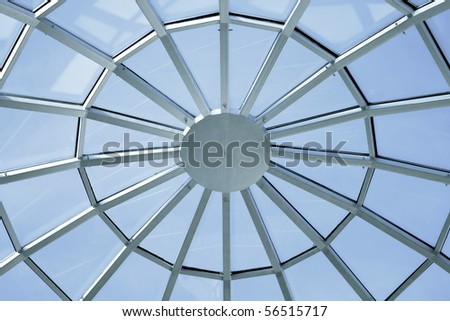 Ceiling in office centre #56515717