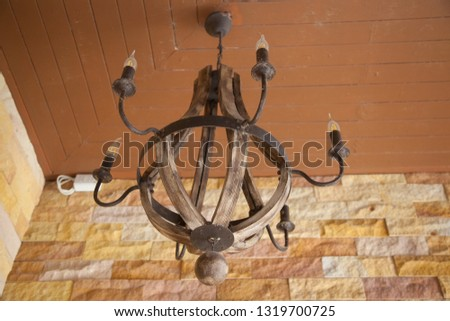 Ceiling lamp, ceiling hanging lamp #1319700725