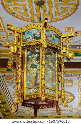 Celebrate Chinese New Year China gold Lanterns