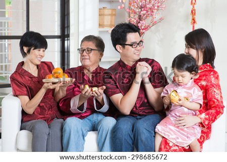 """separation and reunion in modern china Tens of millions of rural """"left-behind children (lbc)"""" in china grow up  experiencing  with the parents, through many occasions of separation and  reunion  google scholar pribilsky j nervios and `modern childhood':."""