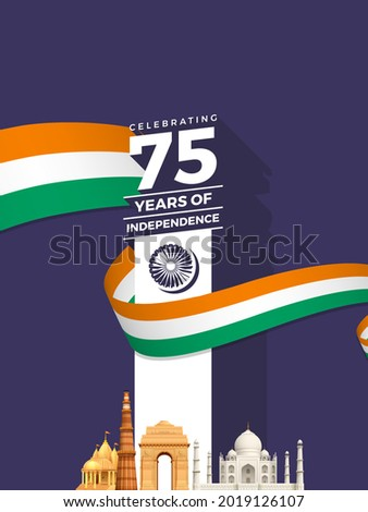 Celebrating the 75th year of India's Independence. Creative design for posters, banners, advertising, etc. Happy Independence Day.