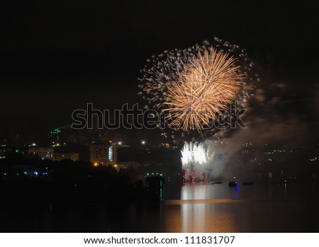Celebratory fireworks in honour of 290 anniversaries from the date basis of the city   Nizhniy Tagil  In Russia