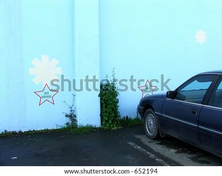Celebrity car parks, NZ ? (In Video shop car park)
