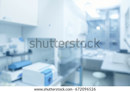 Cell cultture laboratory, blurred lab background, there is no focal point here. Horizontal background template for science-related presentation or web page. #672096526