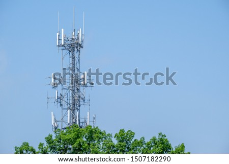 Cellular telephone tower, Knoxville, Tennessee, USA #1507182290