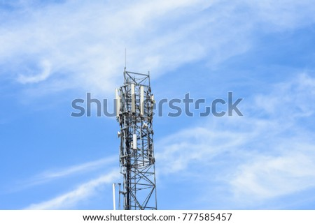 cellular tower against blue sky #777585457