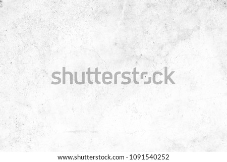 cement background /concrete texture #1091540252