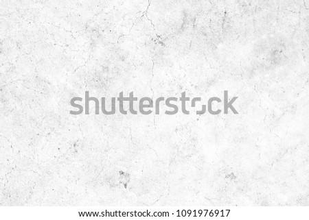 cement background /concrete texture #1091976917