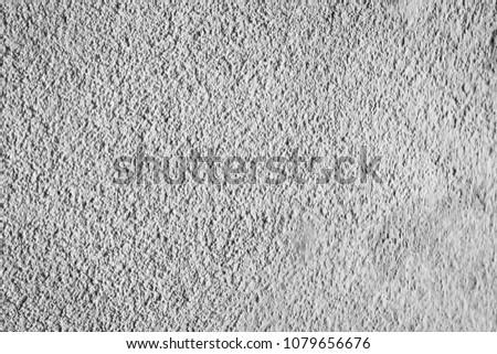 cement surface texture of concrete, gray concrete backdrop wallpaper. #1079656676