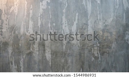 cement wall ,cement texture backgroundold ,cement background. #1544986931