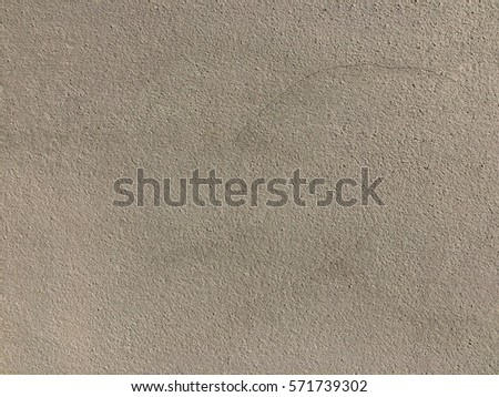 Cement wall texture, abstract concrete backdrop #571739302