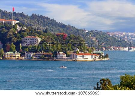 Cemile Sultan Grove, Bosporus, Istanbul