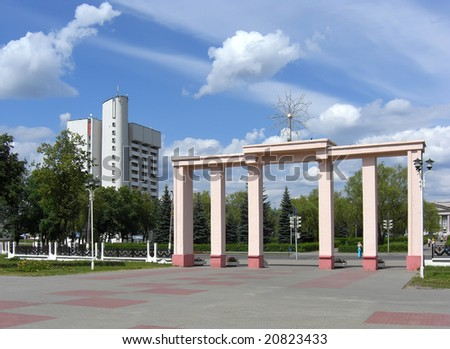 Center of belarussian city Molodechno