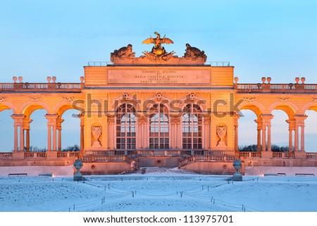 Center of Glorietta at Schonbrunn Park at winter evening in Vienna, Austria.