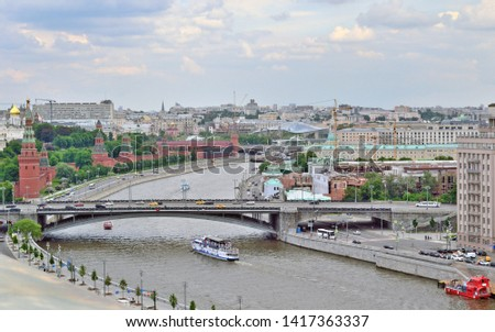 Center of Moscow with the Moscow Kremlin and the Moscow River, top view #1417363337