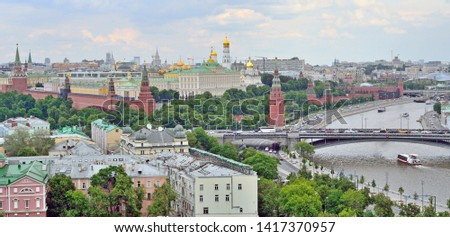Center of Moscow with the Moscow Kremlin and the Moscow River, top view #1417370957