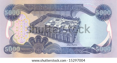 Central bank of iraq 5000 dinar stock photo