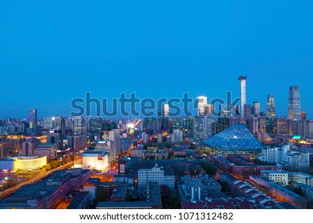 Central Business District of Beijing. It is the home of many high-end enterprises such as finance, insurance, real estate and internet. #1071312482