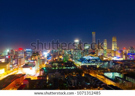 Central Business District of Beijing. It is the home of many high-end enterprises such as finance, insurance, real estate and internet. #1071312485