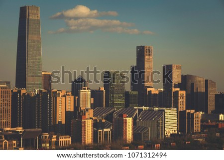 Central Business District of Beijing. It is the home of many high-end enterprises such as finance, insurance, real estate and internet. #1071312494