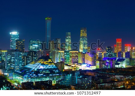 Central Business District of Beijing. It is the home of many high-end enterprises such as finance, insurance, real estate and internet. #1071312497