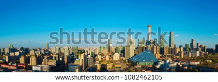 Central Business District of Beijing. It is the home of many high-end enterprises such as finance, insurance, real estate and internet. #1082462105