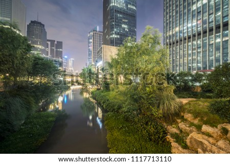 central business district of hangzhou ,china #1117713110