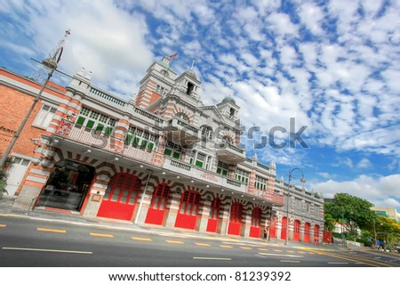 Hill Singapore Pictures on Central Fire Station   Hill Street   Singapore Stock Photo 81239392