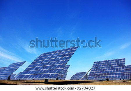 Central of photovoltaic panels