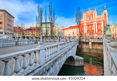 Central place of Ljubljana, capital of Slovenia