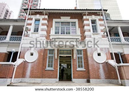 Central Police Station, Hong Kong