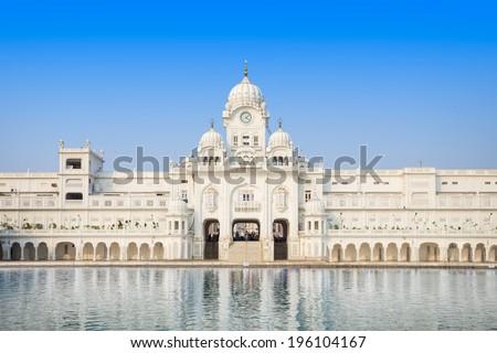 Sikh Museum in Amritsar Central Sikh Museum in Golden