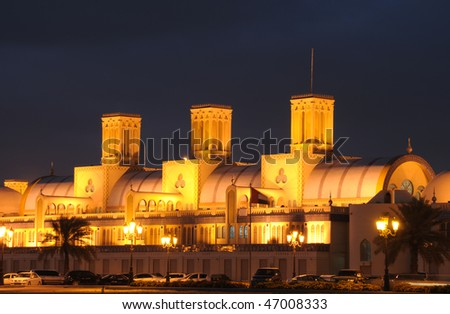 Central Souq in Sharjah City at dusk, United Arab Emirates