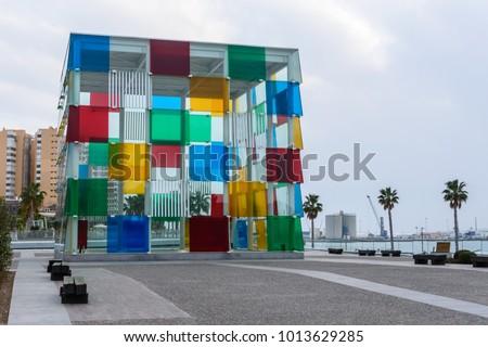 Centre Pompidou in Malaga, Spain
