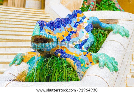 Ceramic dragon fountain at Parc Guell designed by Antoni Gaudi, Barcelona, Spain.