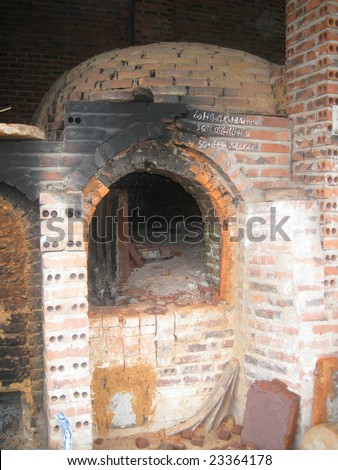 Ceramic Factory, Ha Long city, Vietnam, 25 Octber 2008 : Burning furnace for ceramic articles