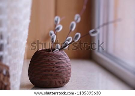ceramic rustic vases #1185895630