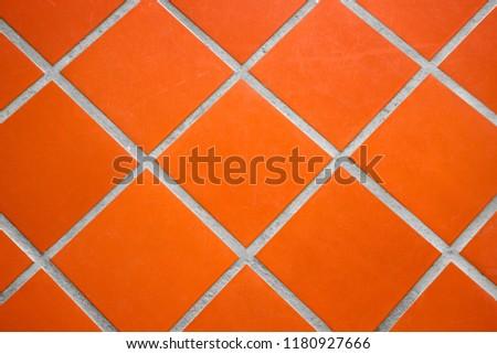 Ceramic tiled floor #1180927666