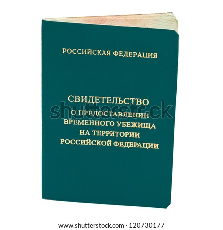 Certificate of temporary asylum in Russian Federation - stock photo