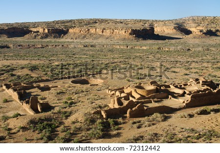Chaco Culture National Historical Park ruins