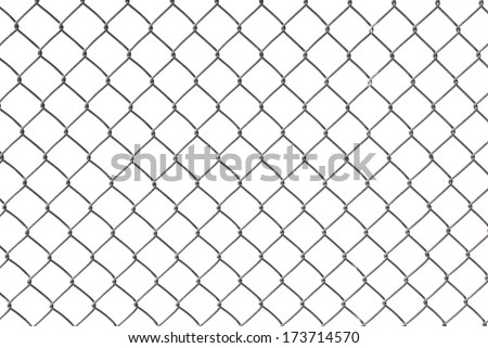chain link fence with white...