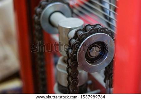 Chain. mechanical chain. mechanical chain on a star.