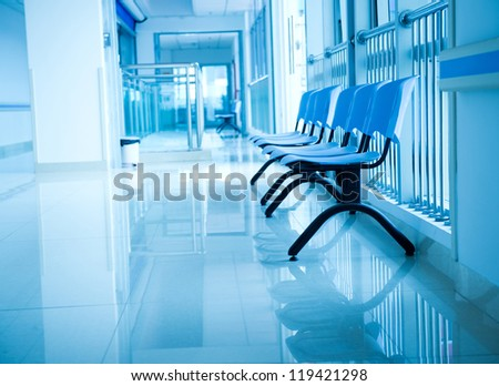 Chairs in the hospital hallway. hospital interior