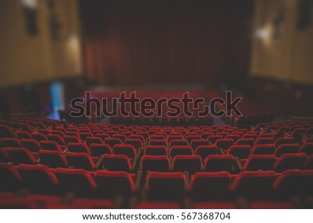 chairs on theater, cinema #567368704