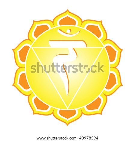 Chakra Series: Manipura Or Solar Plexus Chakra Symbol Stock Photo ...